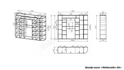 Шкаф купе Мебелайн 26 размеры