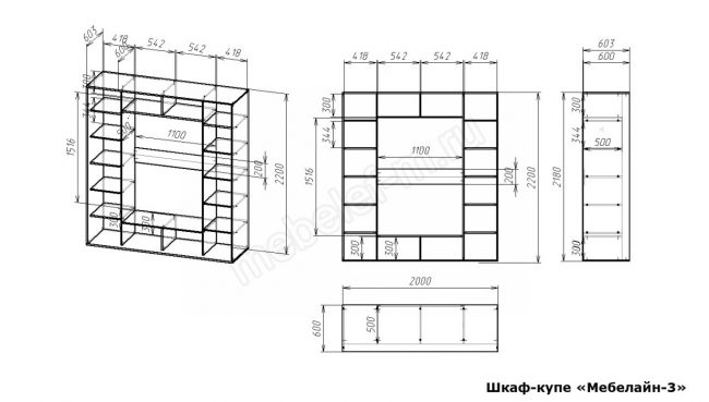 Шкаф купе Мебелайн 3 размеры