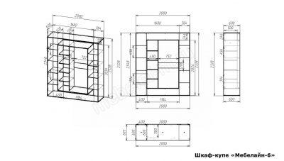 Шкаф купе Мебелайн 6 размеры