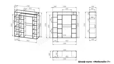 Шкаф купе Мебелайн 7 размеры