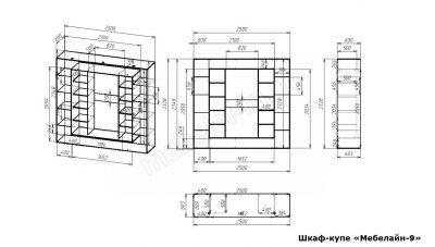 Шкаф купе Мебелайн 9 размеры