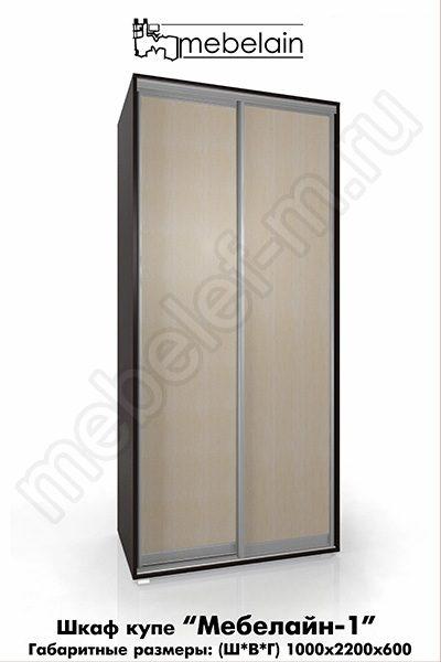 Шкаф-купе без зеркала Мебелайн-1