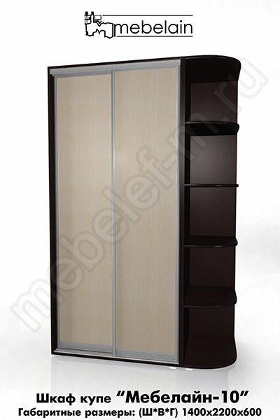 Шкаф-купе без зеркала Мебелайн-10