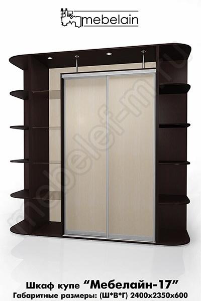 Шкаф-купе без зеркала Мебелайн-17