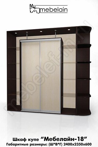 Шкаф-купе без зеркала Мебелайн-18