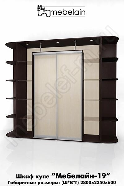 Шкаф-купе без зеркала Мебелайн-19