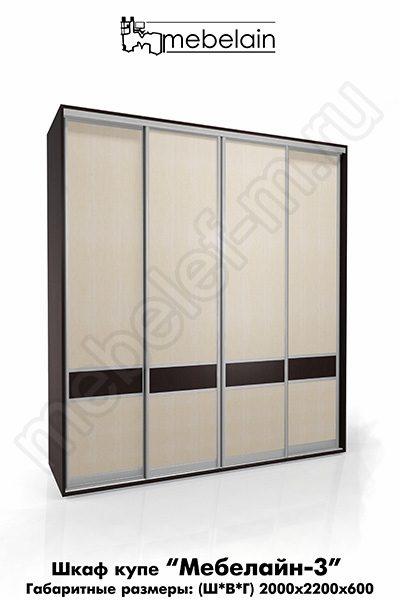 Шкаф-купе без зеркала Мебелайн-3