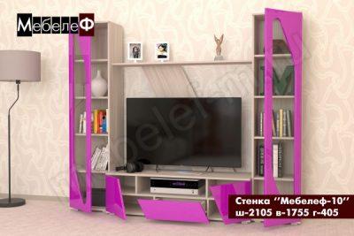 стенка для гостиной Мебелеф-10 фиолетовая