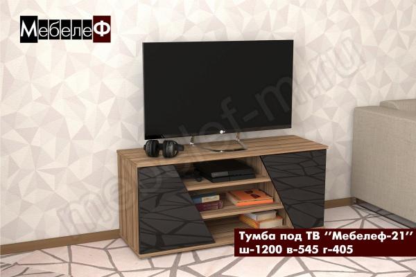 ТВ-тумба Мебелеф-21 черная