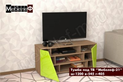 ТВ-тумба Мебелеф-21 зеленая