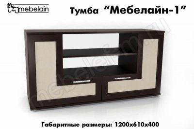 ТВ тумба Мебелайн-1