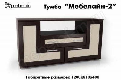 ТВ тумба Мебелайн-2