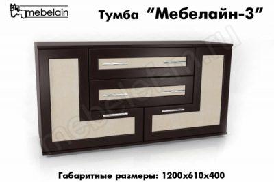 ТВ тумба Мебелайн-3