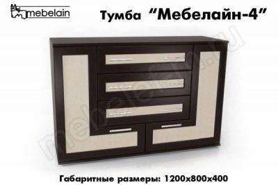 ТВ тумба Мебелайн-4