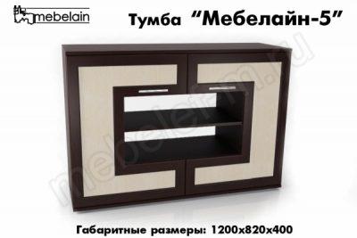 ТВ тумба Мебелайн-5