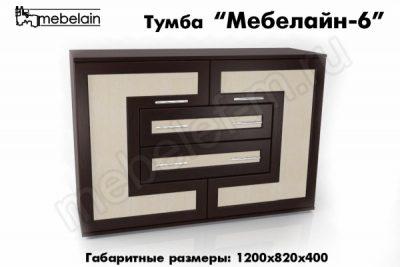 ТВ тумба Мебелайн-6