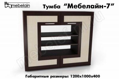 ТВ тумба Мебелайн-7