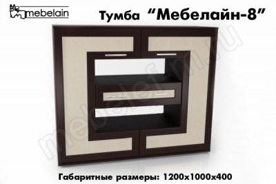 ТВ тумба Мебелайн-8