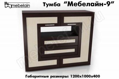 ТВ тумба Мебелайн-9