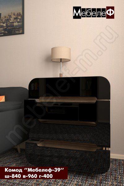 комод Мебелеф-39 черный открытый