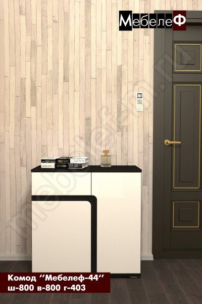 комод Мебелеф-44 белый