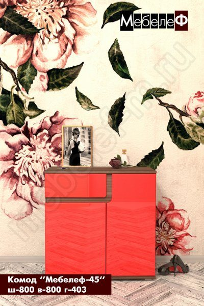 комод Мебелеф-45 красный