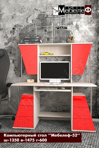 компьютерный стол Мебелеф-52 красный глянец