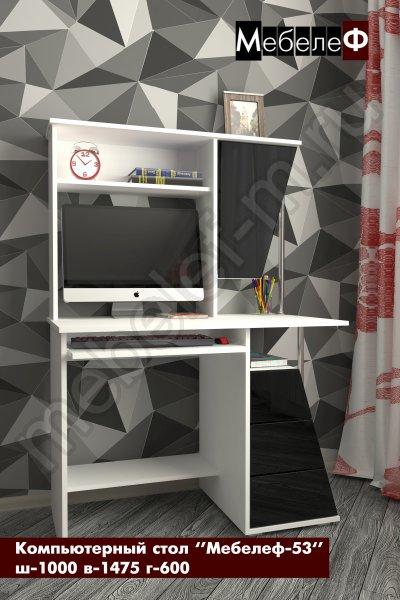 компьютерный стол Мебелеф-53 черный