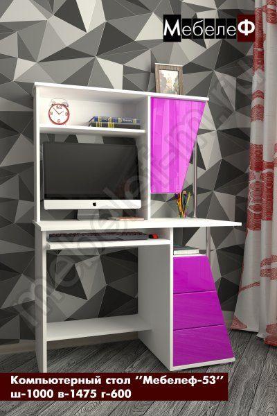 компьютерный стол Мебелеф-53 фиолетовый