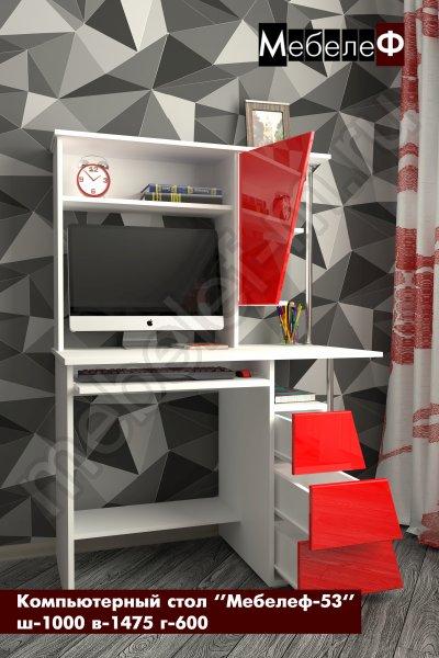 компьютерный стол Мебелеф-53 красный-о