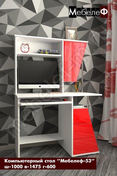 компьютерный стол Мебелеф-53 красный