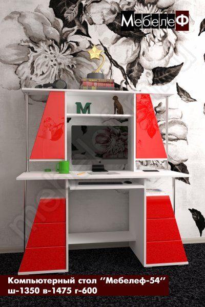 компьютерный стол Мебелеф-54 красный