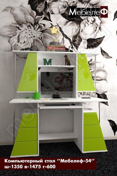 компьютерный стол Мебелеф-54 зеленый