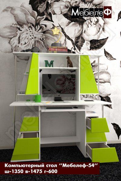 компьютерный стол Мебелеф-54 зеленый о