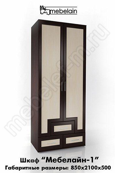 распашной шкаф Мебелайн-1