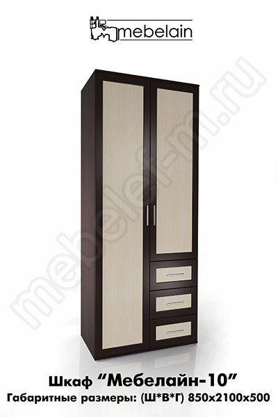 распашной шкаф Мебелайн-10