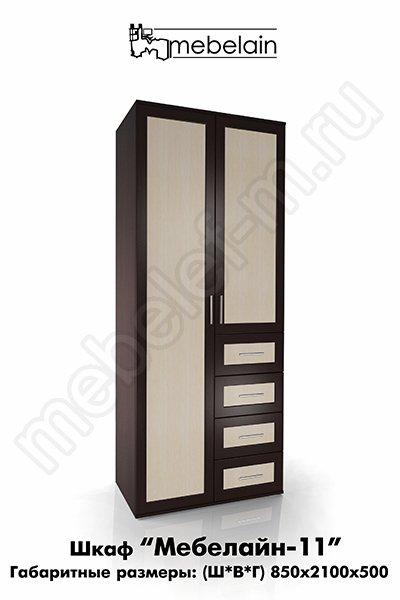 распашной шкаф Мебелайн-11