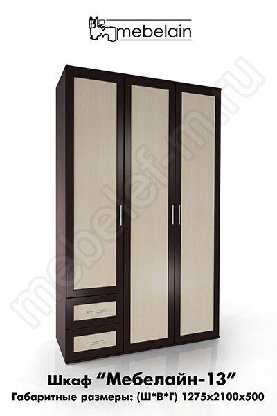 распашной шкаф Мебелайн-13