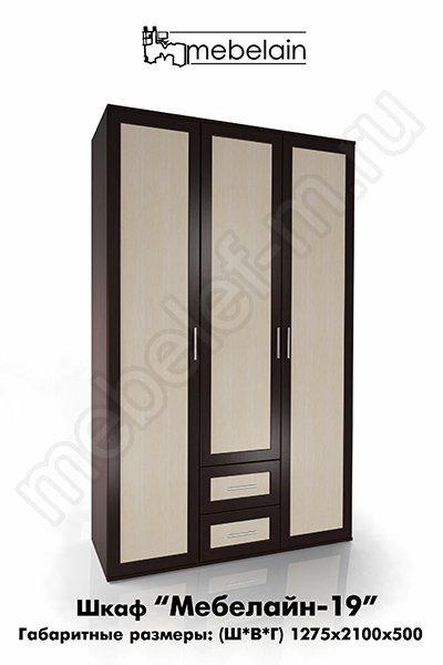 распашной шкаф Мебелайн-19