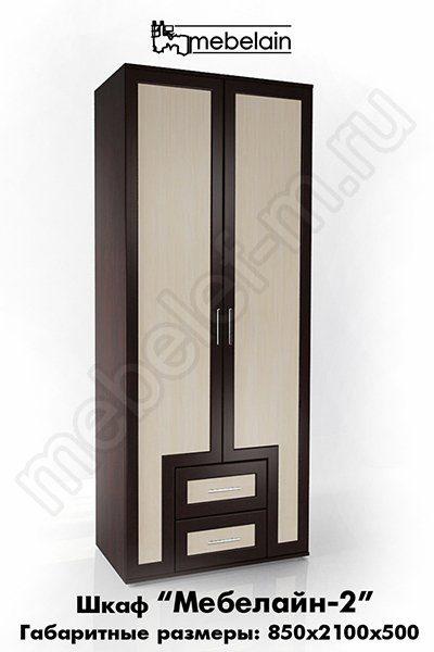 распашной шкаф Мебелайн-2