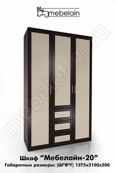 распашной шкаф Мебелайн-20