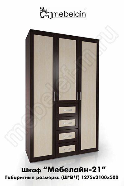 распашной шкаф Мебелайн-21