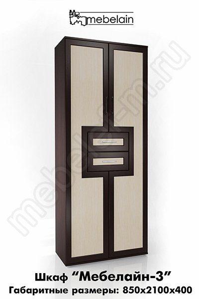 распашной шкаф Мебелайн-3