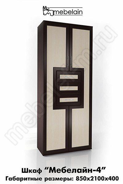 распашной шкаф Мебелайн-4