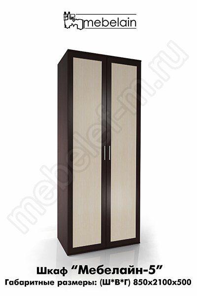 распашной шкаф Мебелайн-5