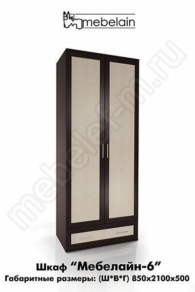 распашной шкаф Мебелайн-6