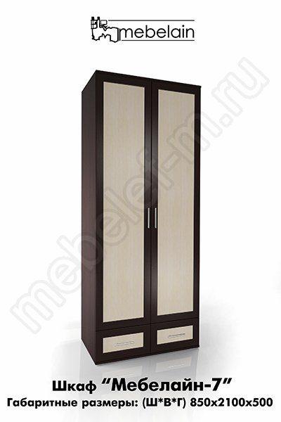 распашной шкаф Мебелайн-7
