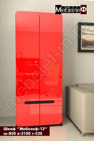 шкаф распашной Мебелеф-12 красный глянец