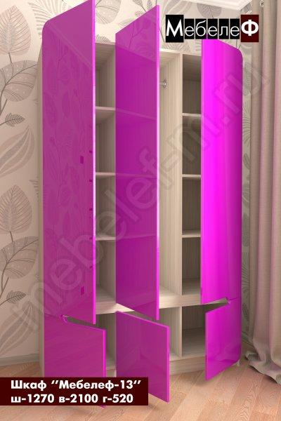 шкаф трехстворчатый Мебелеф-13 фиолетовый открытый
