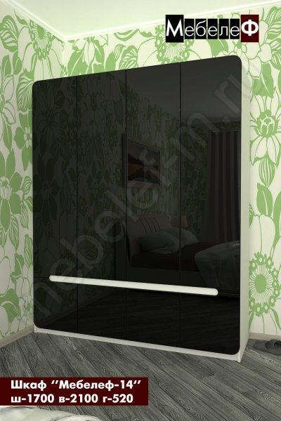 шкаф трехстворчатый Мебелеф-14 черный